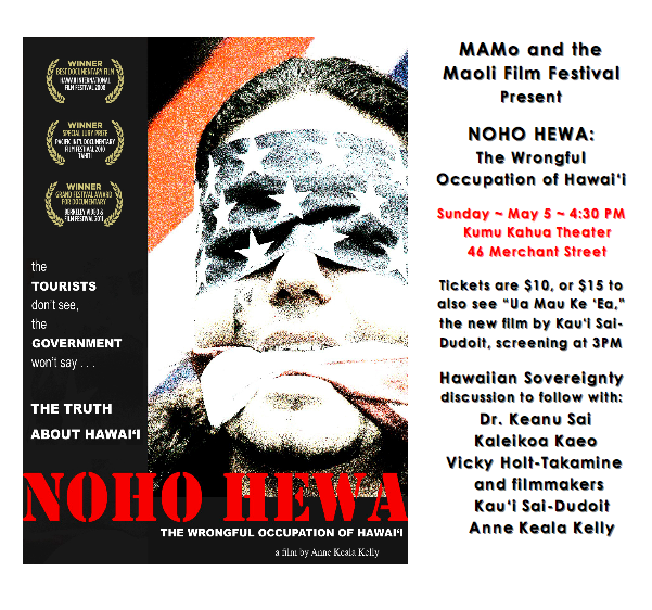 MAMo-Film-Fest-May5