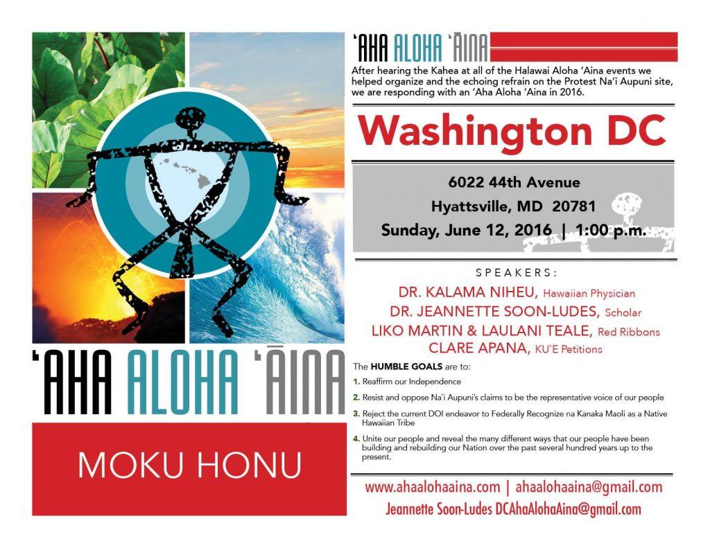 Aha-Aloha-Aina-DC