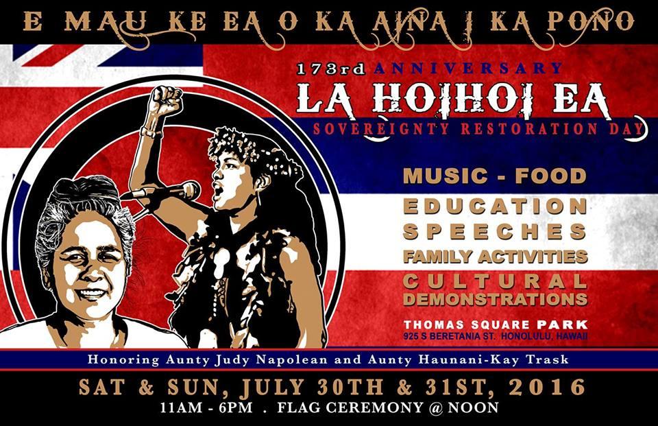 La Ho'iho'i Ea 2016, July 30-31, 2016