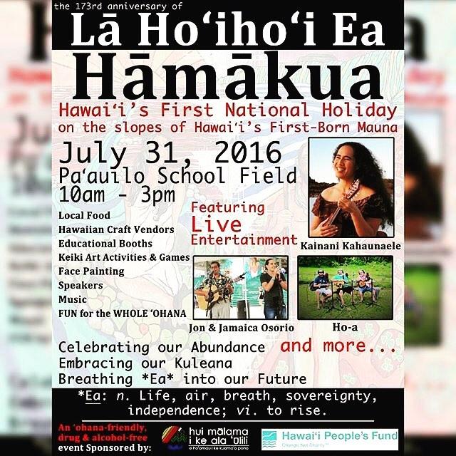 LaHoiEa-MokuKeawe2